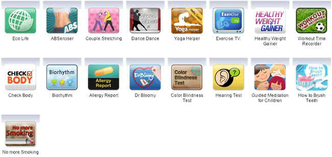 Samsung Smart App for fitness